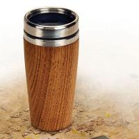 Woodturner's Travel Mug - Downloadable Plan
