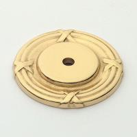 Classic Brass St. Georges Backplate Polished Brass 1407PB