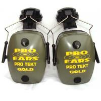 Pro TEKT Mag Gold Electronic Hearing Protection with Hard Hat Adaptor